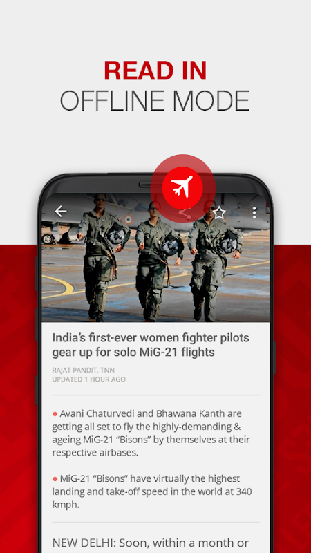 Android News by The Times of India Newspaper Screen 5