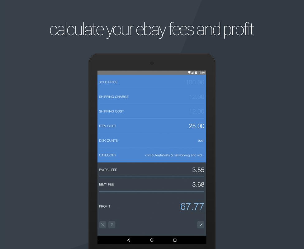 Final Fee Calculator 1.5 Screen 2