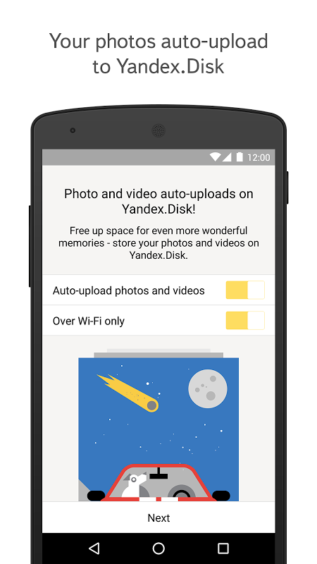 Yandex Disk 1 55 APK Download by Яндекс | Android APK