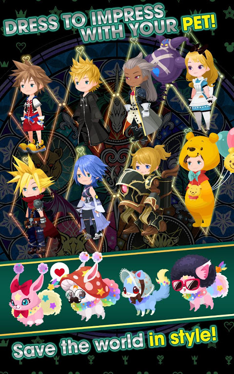 Android KINGDOM HEARTS Union χ[Cross] Screen 7