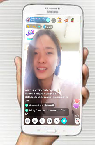 Android bigo live chat video app Screen 2