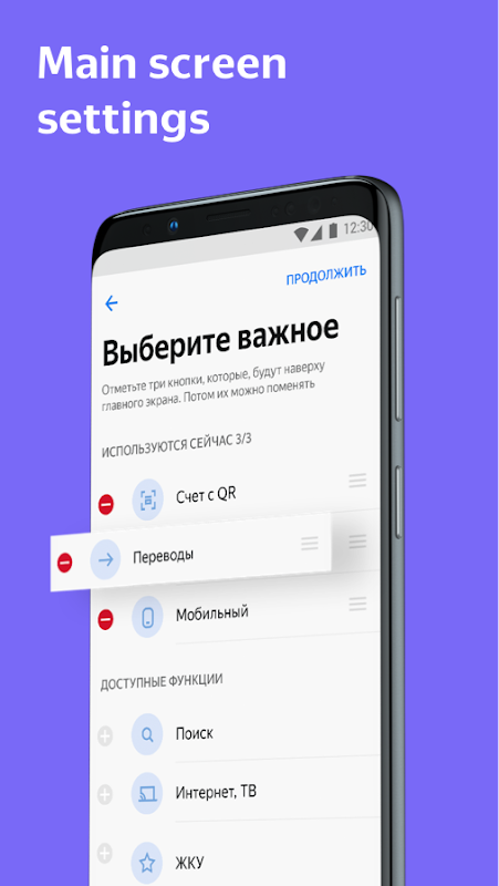 Yandex.Money—wallet, cards, transfers, and fines 5.6.2 Screen 1