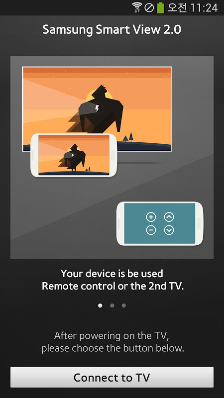 Samsung Smart View 2.0 1.0.26 Screen 1
