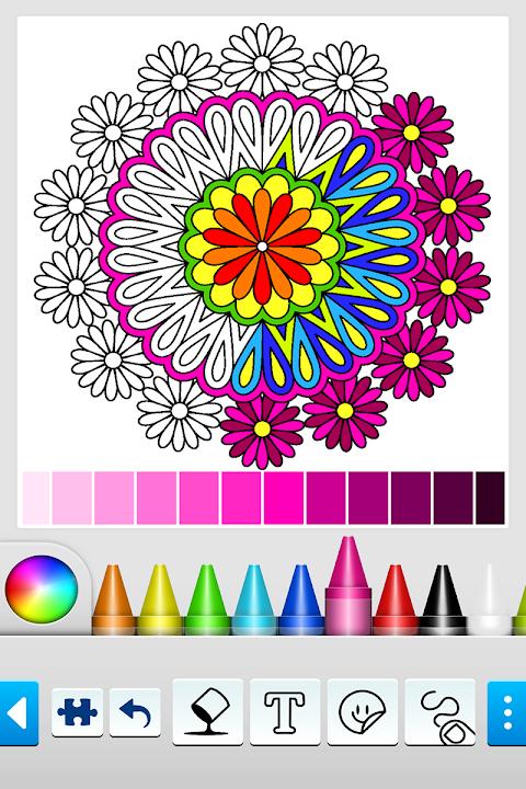 Mandala Coloring Pages 10.2.0 Screen 1