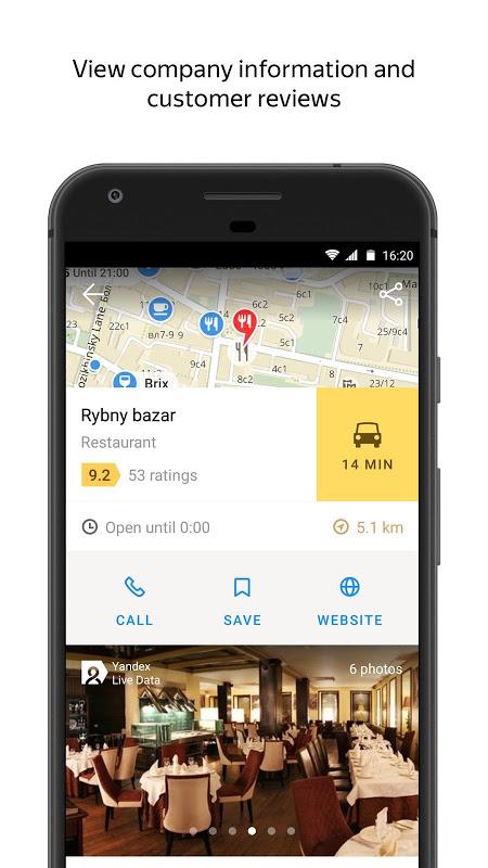 Yandex.Maps 8.1.3 Screen 8