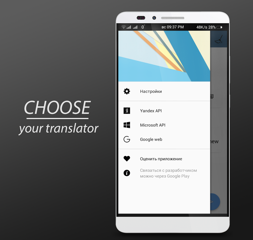 Screen Translator Plus 2 9 APK Download by uxname | Android APK
