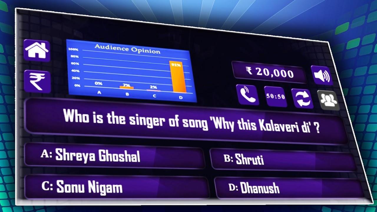 New KBC 2018: Hindi & English Crorepati Quiz 1.0 Screen 4