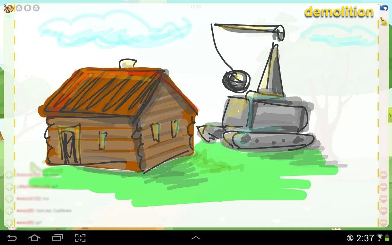 Android Draw and Guess Online Screen 10