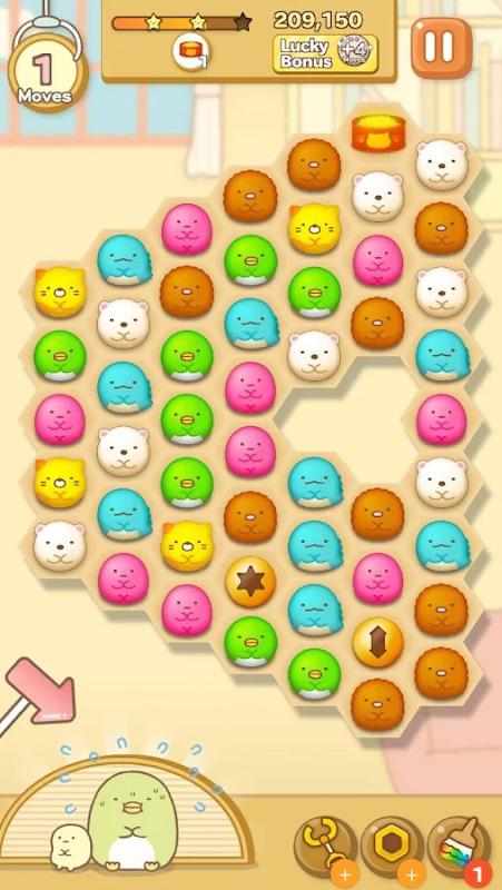 Android Sumikko gurashi-Puzzling Ways Screen 7