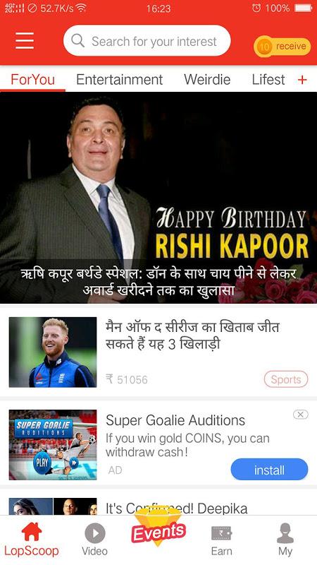 Lopscoop: Best News APP  India ,Earn Extra Money 4.0.2 Screen 1