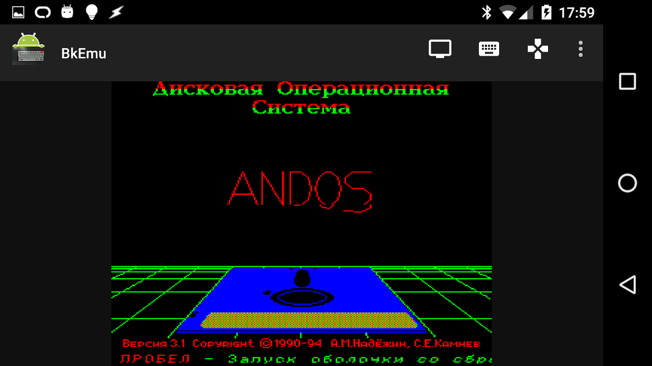 su.comp.bk 0.4.0 Screen 4