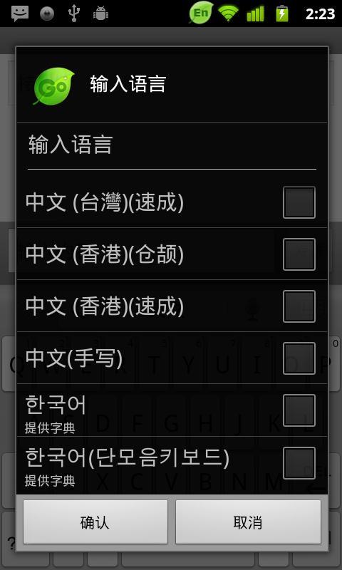 GO Keyboard - Emoji, Emoticons 2.20 Screen 6