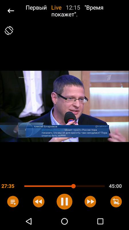 Kartina.TV 2.7.3 Screen 4