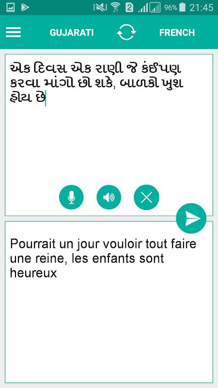 Android Gujarati French Translator Screen 1