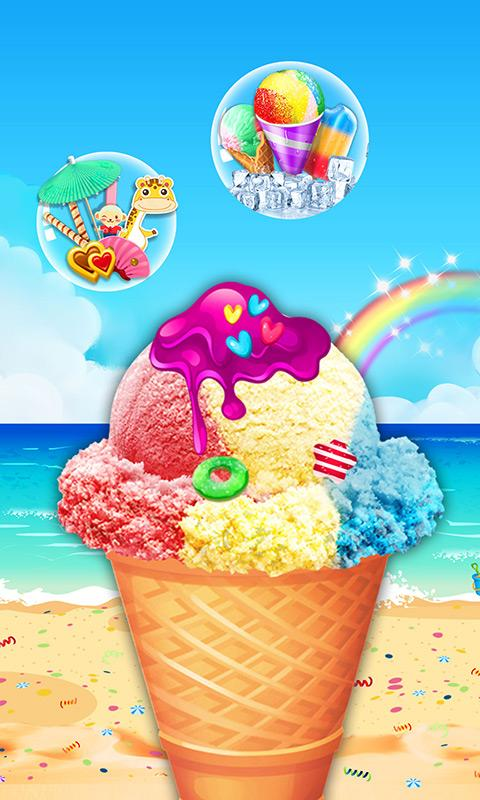 Android Food Maker! Beach Party Screen 10