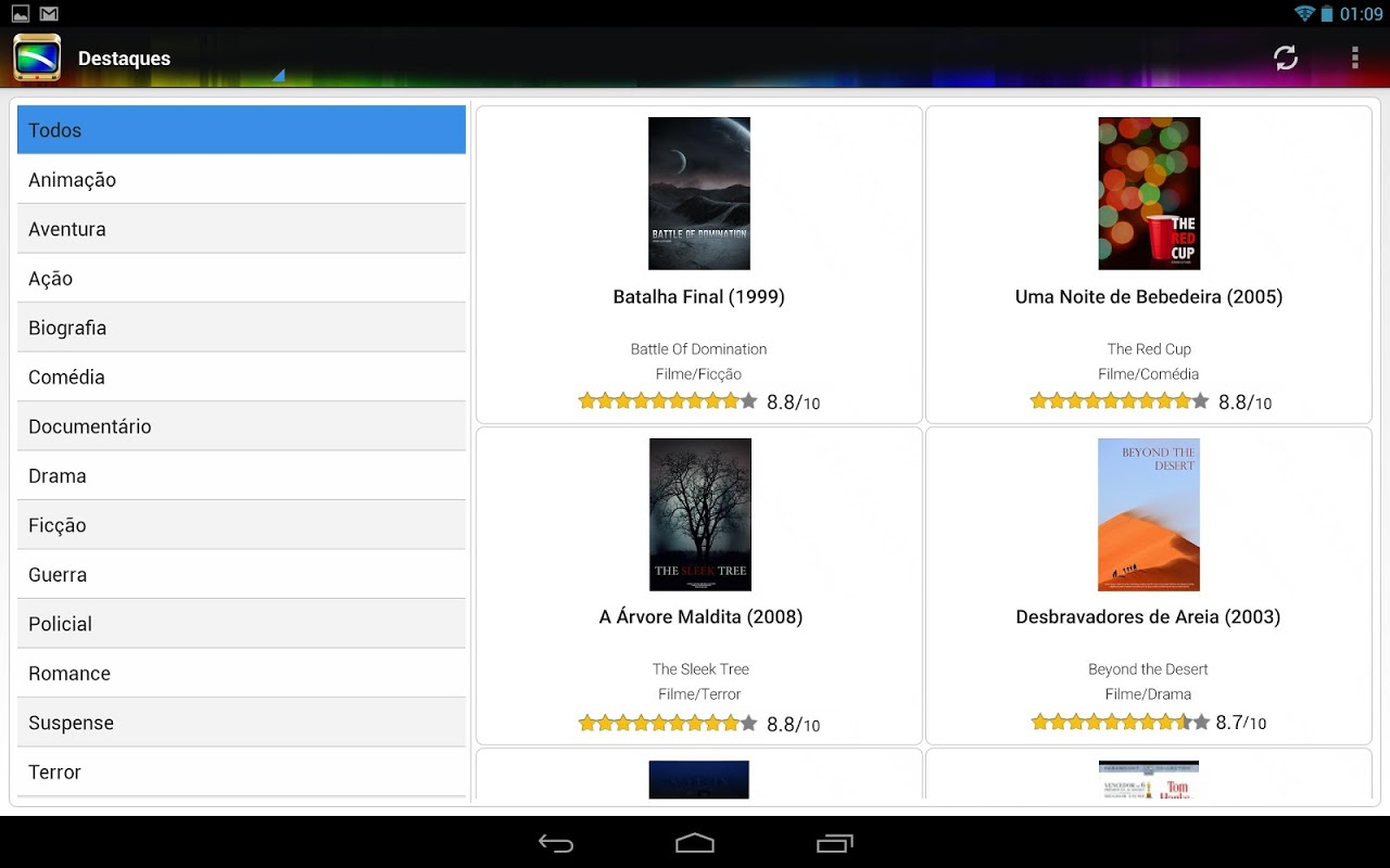 Android TV Guide BR Screen 9