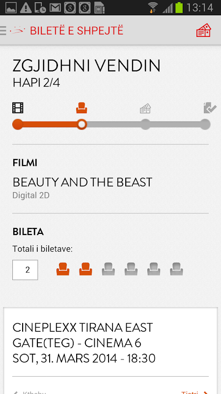 Cineplexx Shqipëria 3.9.3 Screen 2