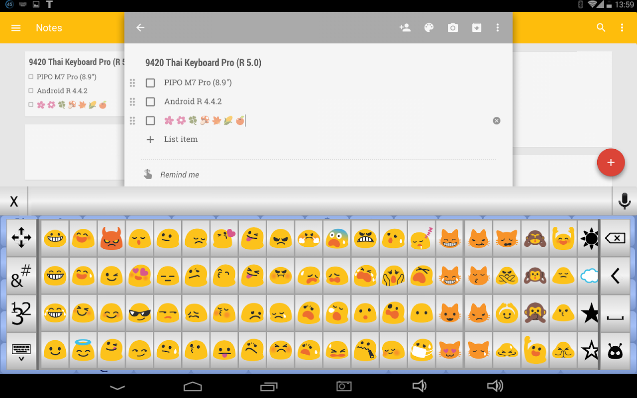 Android 9420 Thai Keyboard Pro Screen 12