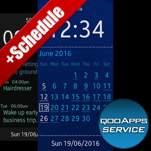 qooApps Tizen Service 1.7.1 Screen 4