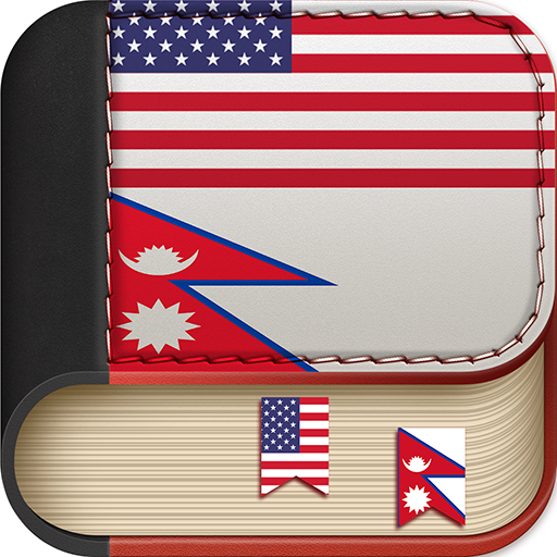 By Photo Congress || Xhubs Apk Download 2 8 6 2