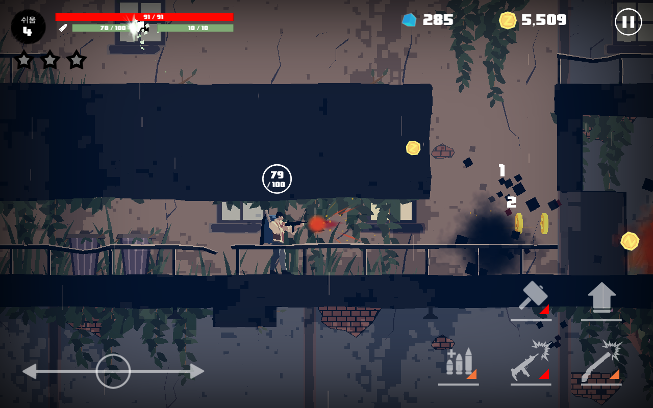 Dead Rain : New zombie virus 1.5 Screen 12