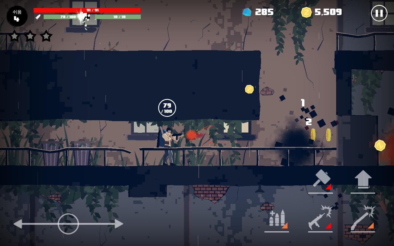 Dead Rain : New zombie virus 1.5 Screen 12