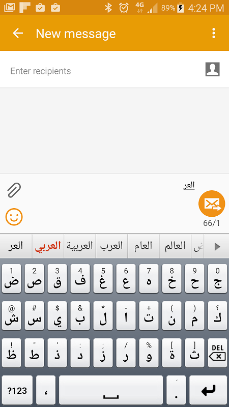 Android Smart Keyboard Pro Screen 7