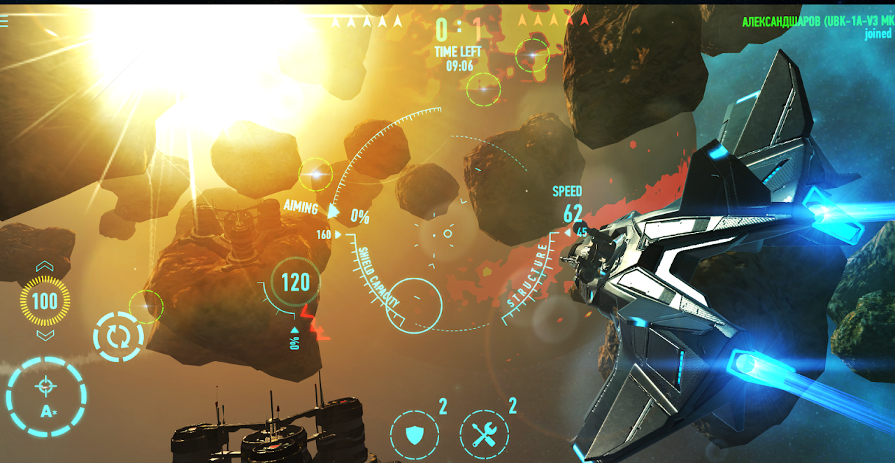 Star Combat Online 0.94 Screen 1