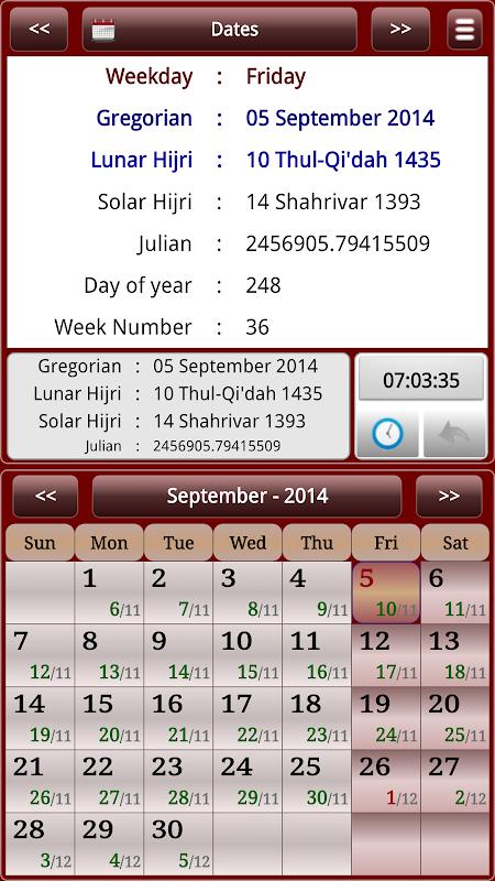 Sun & Moon Calendar v3.6.0 Screen 13