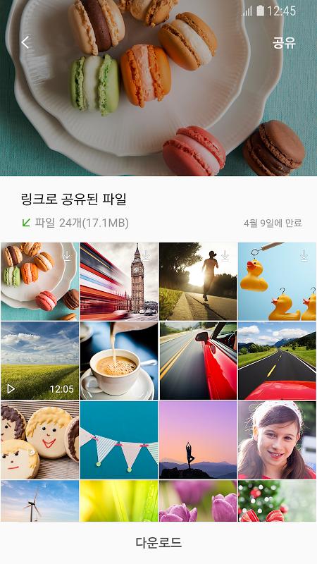 Link Sharing 3.3.10.2 Screen 2