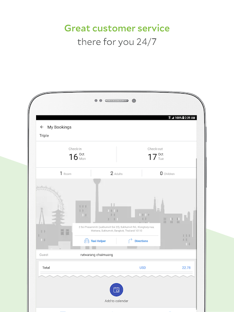 Android Agoda – Hotel Booking Deals Screen 9