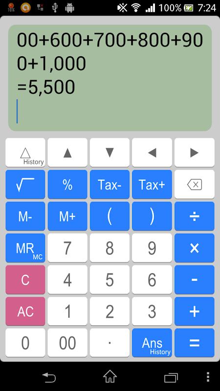 Calculator 4.4.3 Screen 3