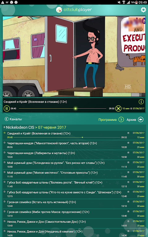 Android OTTClubUS Player Screen 7