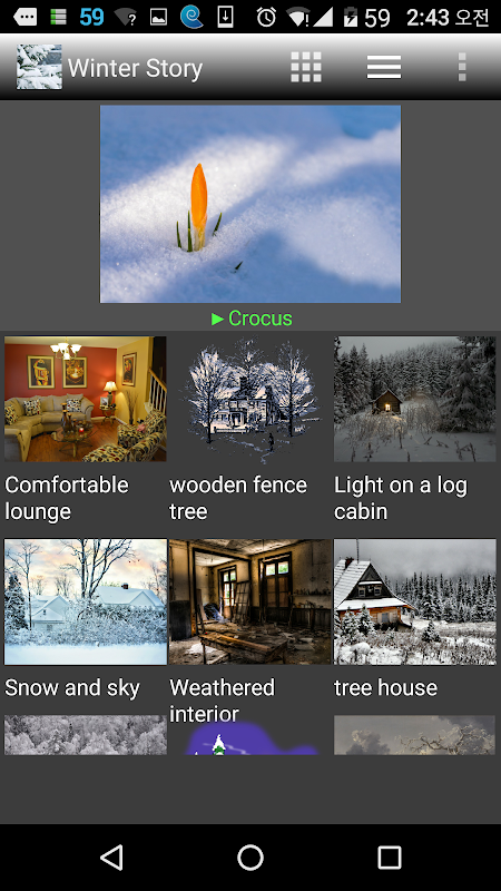 Android Winter Story Pro Screen 5