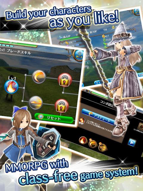 RPG Toram Online 3.2.51 Screen 8