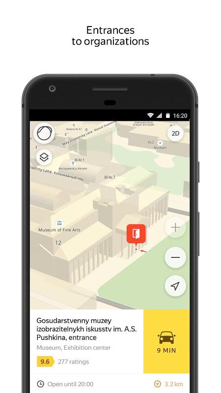Yandex.Maps 8.1.3 Screen 22