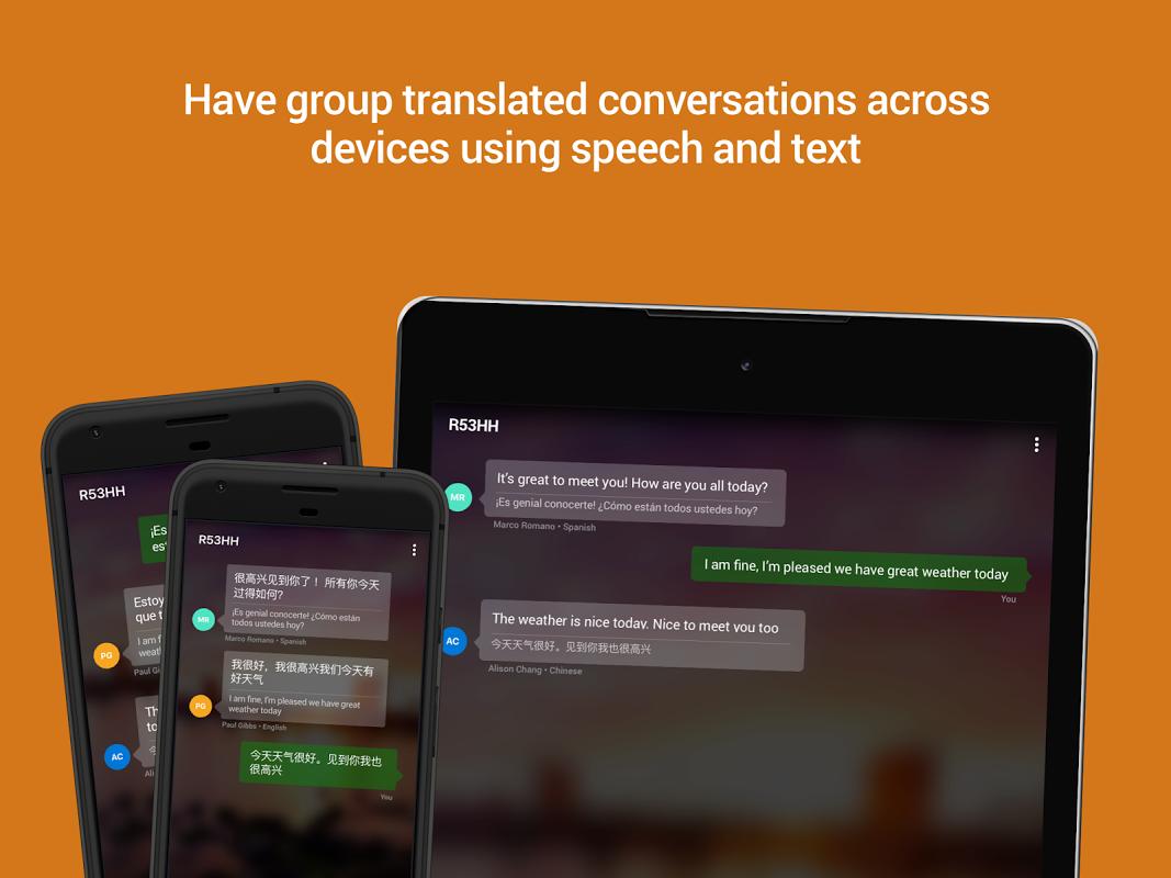 Microsoft Translator 3.1.250 Screen 8
