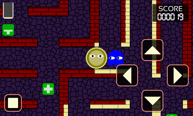 Maze Painter 1.3 Screen 1