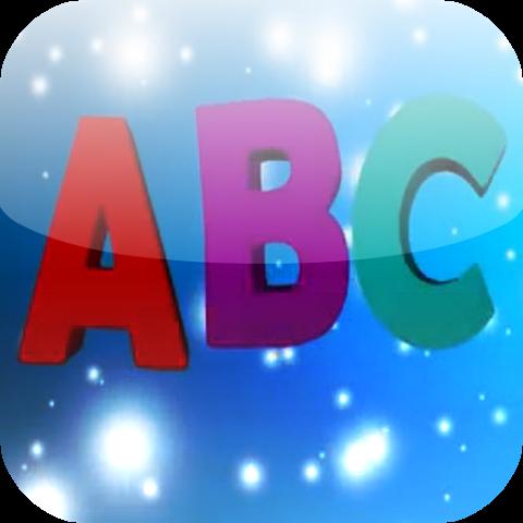 ABC Song 1.2 Screen 1
