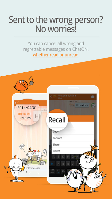 Android ChatON Screen 6