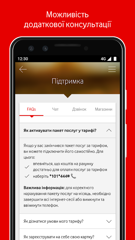 My Vodafone 2.0.4 Screen 2