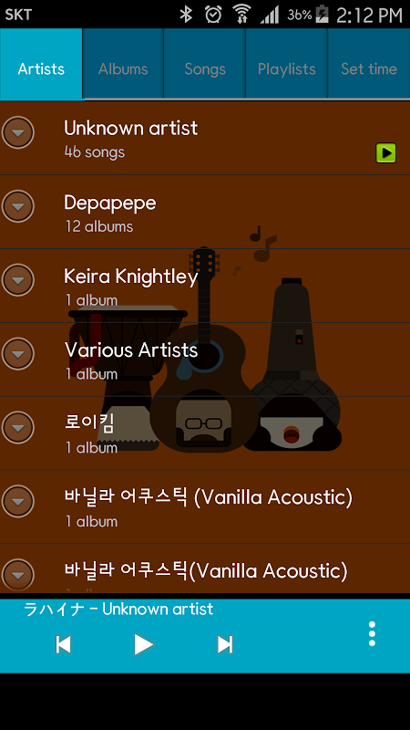 Shake Music Player 1.0.12 Screen 2