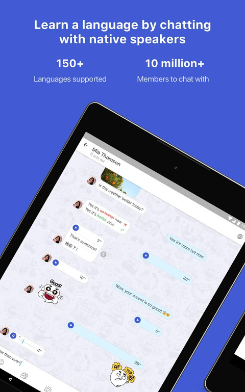 Android HelloTalk Screen 10