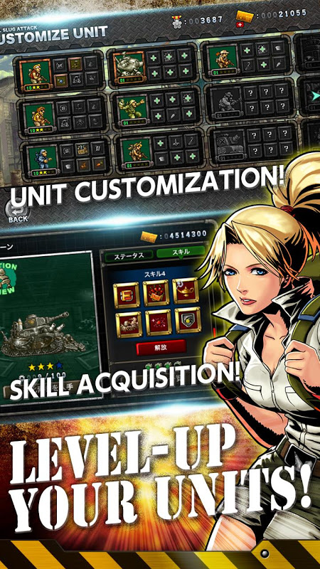 METAL SLUG ATTACK 3.6.1 Screen 3