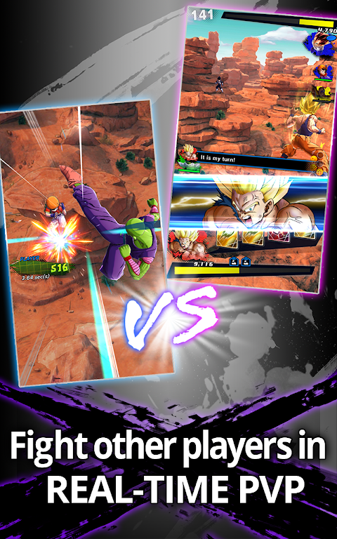 DRAGON BALL LEGENDS 1.14.0 Screen 2