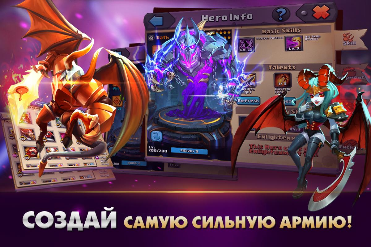 Android Clash of Lords 2: Битва Легенд Screen 1