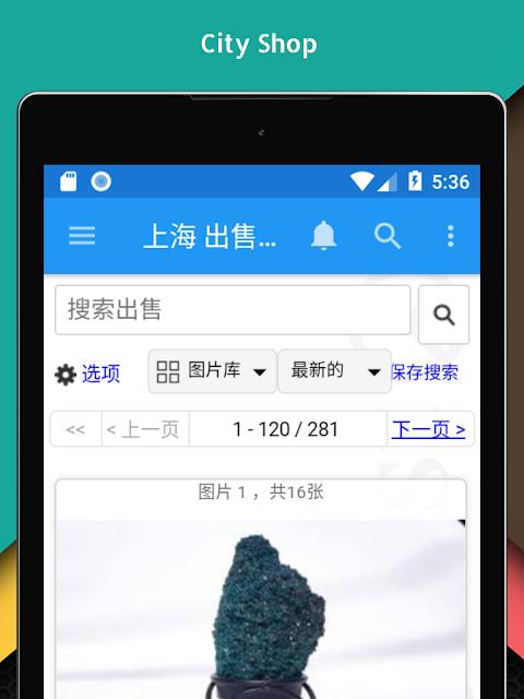 App for Craigslist - Buy & Sell Postings 1.1 Screen 8