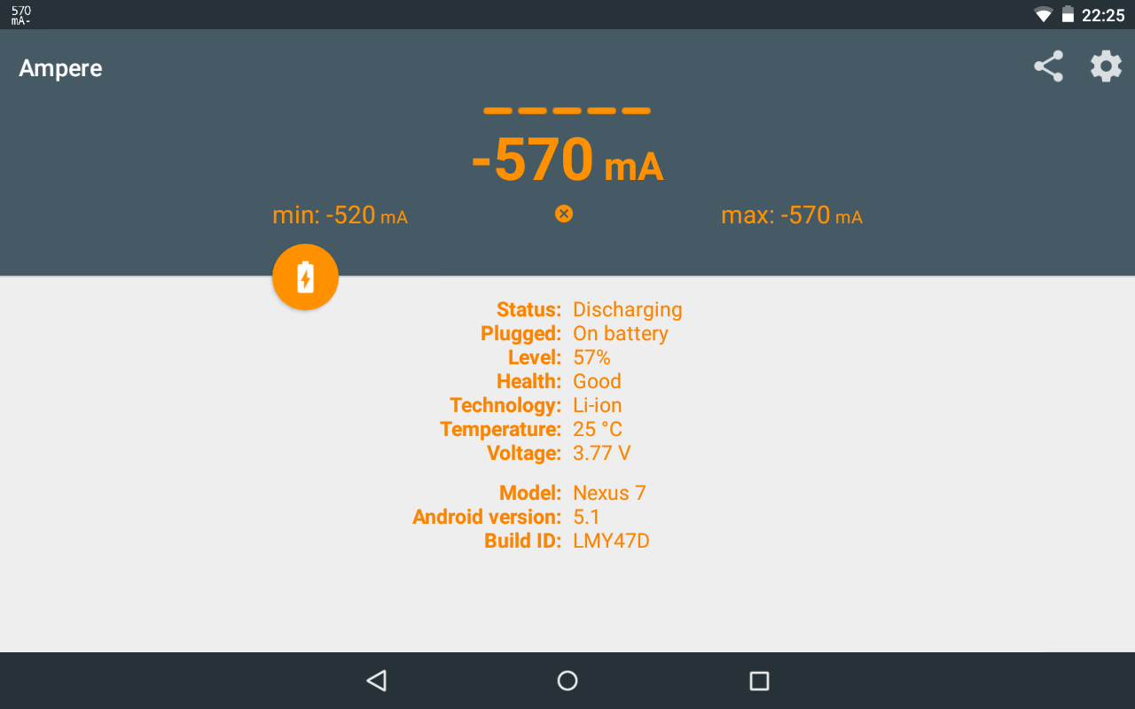 Android Ampere Screen 5