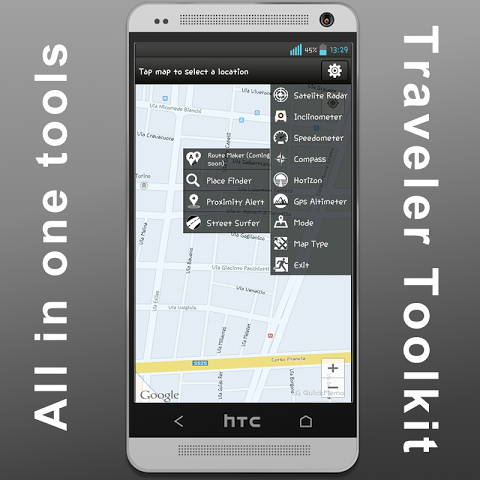 Android Navigation Tools Screen 12