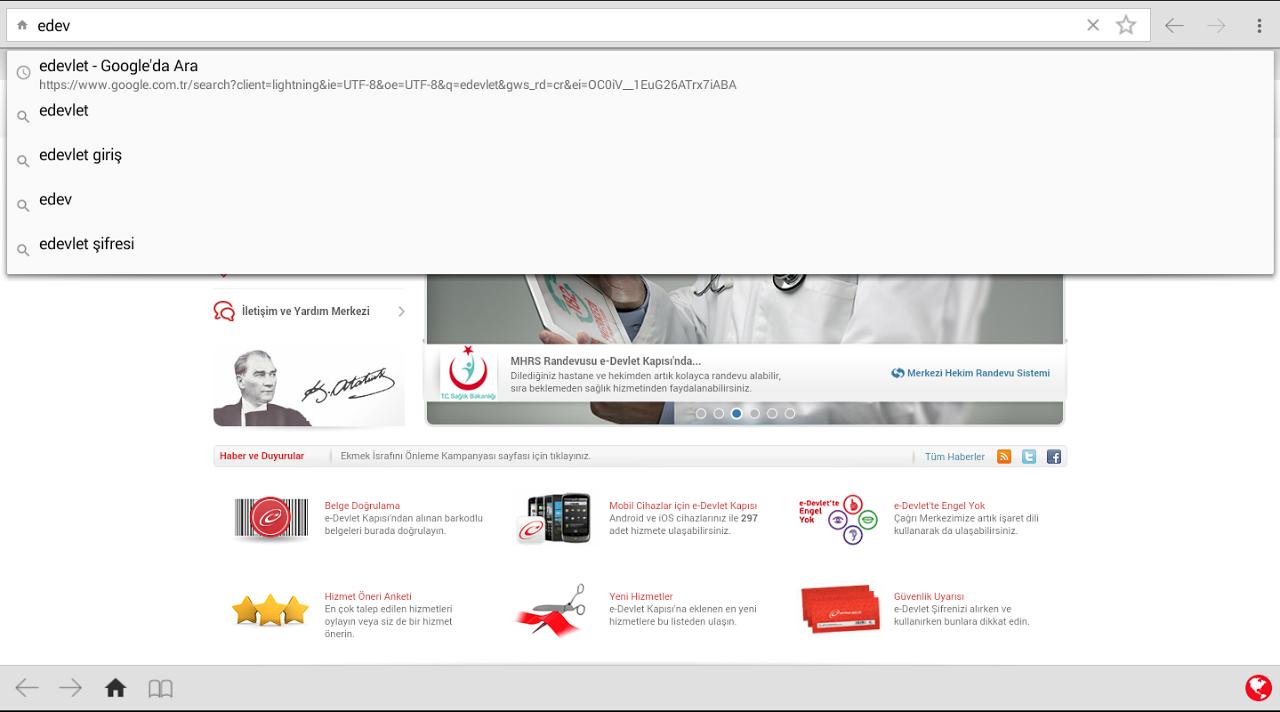 aon browser adblock uc mini 1.2.1 Screen 2